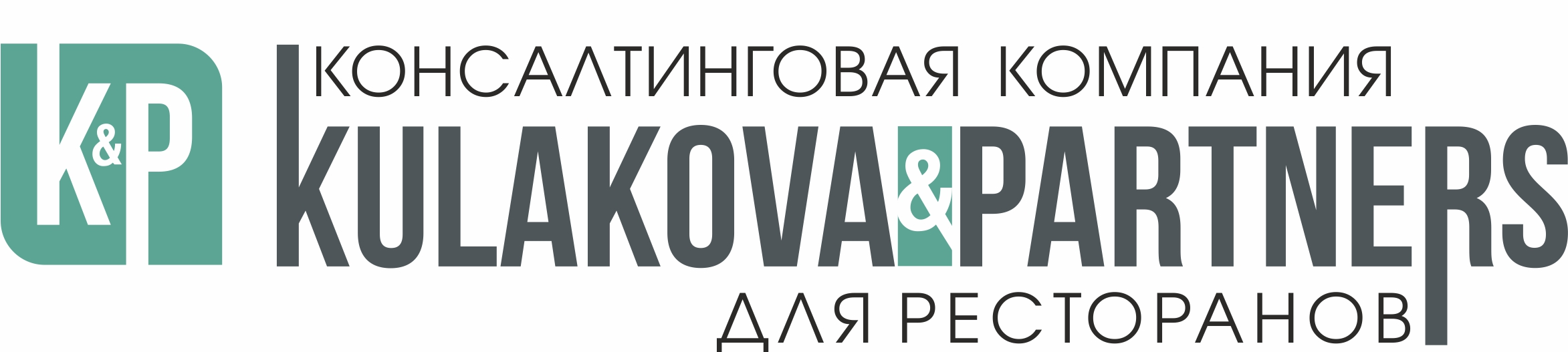 KULAKOVA&PARTNERS