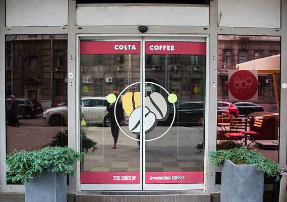 "Кофейня ""Costa Coffee"""